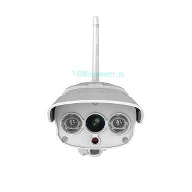 VStarcam C16S 2MP IP67 Outdoor IP Camera
