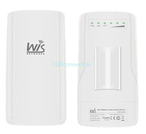 Wisnetworks Q5300 300Mbps High-Powered, Long-Range Wireless-N Outdoor Access Point
